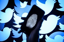 """""""تويتر"""" يحذر مستخدميه """"الخاملين"""".. سيتم حذف حسابات"""