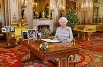 قصر باكنغهام يضم 775 غرفة.. كم غرفة تستخدم ملكة بريطانيا؟