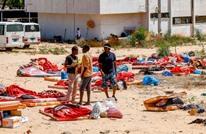 الحرب في ليبيا تتسبب بنزوح أكثر من ربع مليون مواطن