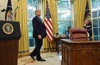 """لجنة بمجلس النواب تطلب حضور ترامب جلسة بشأن """"المساءلة"""""""