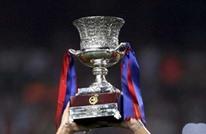 """السعودية تستضيف مسابقة """"كأس السوبر"""" الإسبانية لثلاث أعوام"""