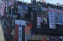"""حصن المتظاهرين.. حريق في """"المطعم التركي"""" ببغداد (صورة)"""