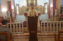 """تنظيم الدولة يغتال راعي كنيسة """"الأرمن"""" في دير الزور السورية"""