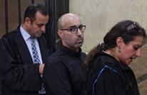 عرقلة لسفر ناشط مصري لحضور نقاشات ملف حقوق الإنسان بمصر