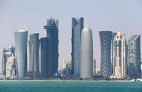 قطر تعلن إلغاء تصاريح خروج الوافدين من البلاد