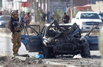 قتلى في تفجير انتحاري بمركز تعليمي بأفغانستان