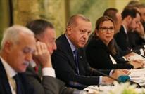 أردوغان يشارك في اجتماع اقتصادي مغلق بواشنطن