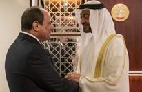 MEE: تطبيع دول الخليج يحمل نتائج كارثية على مصر