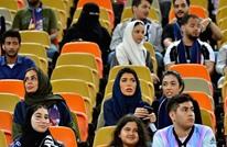 بلومبيرغ: شباب السعودية المتحررون يسألون هل انتهت الوهابية؟