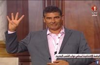 """رفع نائبين تونسيين شعار """"رابعة"""" يثير جدلا بين نشطاء"""