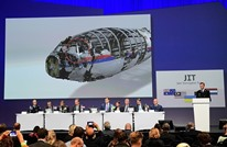 محققون يكشفون ضلوع مسؤولين روس بكارثة الطائرة الماليزية