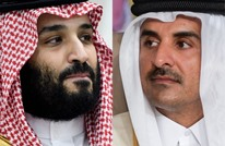 MEE: هذه بوادر ذوبان جليد الحرب الباردة بين قطر والسعودية