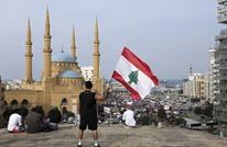 ساينس مونيتور: كيف كسرت احتجاجات لبنان حاجز الخوف؟