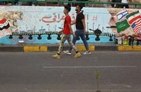 السيستاني: العراق بعد الاحتجاجات لن يكون كما قبلها