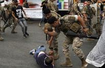 منظمة حقوقية تدعو لإطلاق سراح محتجّين في لبنان