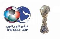 """تعرف على نتائج قرعة بطولة """"خليجي 24"""" في قطر"""