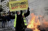 """احتجاجات بفرنسا بذكرى """"السترات الصفراء"""" تقابل بالقمع (شاهد)"""