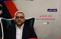"""المشري لـ""""عربي21"""": 4 جهات محلية تدعم حفتر.. من هي؟ (شاهد)"""