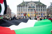 وقفة في هولندا احتجاجا على العدوان الإسرائيلي بغزة