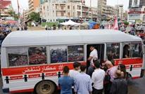 سفارة أمريكا بلبنان تعلن دعمها للتظاهرات الاحتجاجية