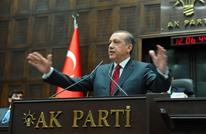 صحيفة: أردوغان يبحث التفرغ للرئاسة وتعيين يلدريم لإدارة حزبه