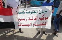 مظاهرات بالسودان ضد حاكمي الخرطوم والجزيرة (شاهد)
