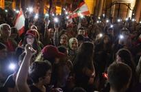 """أزمة تشكيل حكومة لبنان مستمرة.. وإجماع على رفض """"الفتنة"""""""