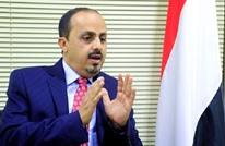 """وزير الإعلام اليمني يدعو لإنقاذ """"صنعاء القديمة"""" (شاهد)"""