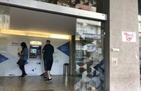 مصرف لبنان ينفي نيته فرض قيود على رؤوس الأموال
