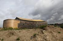 """""""سفينة نوح"""" أكبر متحف عائم بالعالم ترسو في بريطانيا"""
