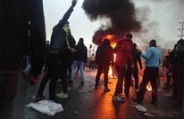 """""""العفو الدولية"""": هذه حصيلة قتلى احتجاجات إيران.. وقلق أممي"""