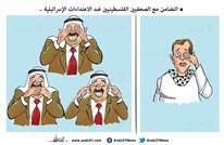 التضامن الرسمي مع الصحفيين الفلسطينيين