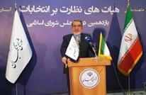 """الداخلية الإيرانية تتوعد """"مثيري الفوضى والشغب"""""""