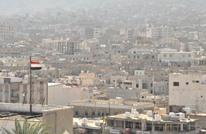 وفاة مسؤول يمني بوباء غامض يجتاح عدن