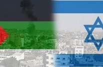 حرب الخليج الثانية والطريق إلى أوسلو.. وقائع وتداعيات