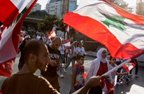 """شباب """"لبنان"""" يطرقون أبواب الهجرة مع تأزم الوضع الداخلي"""