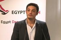 """الفنان محمد علي يعلن نص """"وثيقة التوافق المصري"""" (شاهد)"""