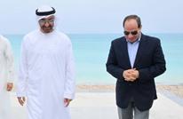 تقدير إسرائيلي: أسئلة عديدة وراء إشادة مصر بتطبيع الإمارات