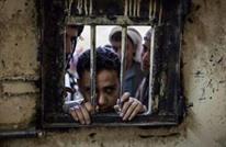 منظمة: وفاة معتقل في سجون الحوثي بعد حرمانه من العلاج