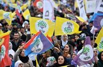"""هل يجر """"الشعوب الكردي"""" تركيا لانتخابات برلمانية فرعية؟"""
