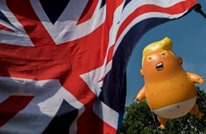 تنطلق تزامنا مع زيارته لندن.. حشد مبكر لمظاهرة ضد ترامب