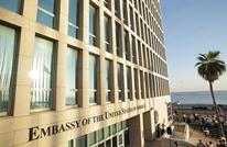 كوبا تتهم السفارة الأمريكية بدعم زعيم المعارضة المعتقل