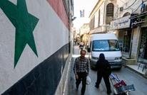 جثة فلسطيني معتقل لدى نظام الأسد تظهر بصور قيصر (شاهد)
