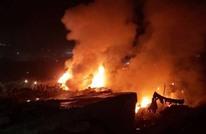 """معارضة سوريا تنفي انسحابها من """"الدستورية"""" وتدين """"مجزرة قاح"""""""