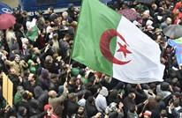 """البرلمان الأوروبي يبعث هواجس """"التدخل الأجنبي"""" عند الجزائريين"""