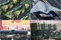 بهذه الأسلحة الجديدة.. الصين تزاحم التفوق الأمريكي (شاهد)