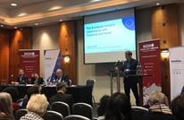 مؤتمر في لندن يبحث مستقبل العلاقات الفلسطينية الأوروبية