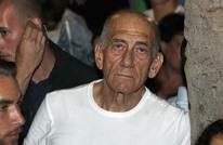 قادة إسرائيليون واجهوا قضايا فساد مالي وجنسي (إنفوغراف)