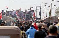 FT: هل يؤشر قمع المتظاهرين بالعراق لعودة الديكتاتورية؟