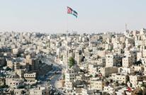 خطة إسرائيلية تمهد لإسقاط ملك الأردن.. أهداف وتفاصيل